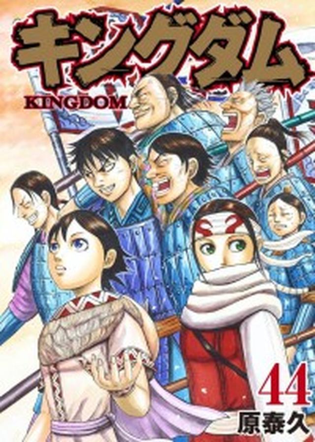 画像: 【10月19日】本日発売のコミックス一覧