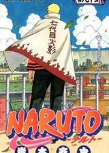 画像: アニメ「NARUTO -ナルト- 疾風伝」第699話が神回だったと絶賛の声「イルカ先生補完、涙我慢すんのツライ」