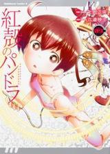 画像: 【10月26日】本日発売のコミックス一覧