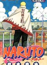 画像: アニメ「NARUTO」第700話でのナルトとヒナタの幼少期エピソードに感動の声!