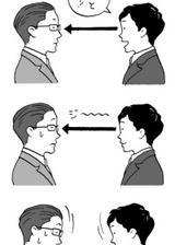 画像: 「え~、本当ですか」を5段活用するだけで会話は回せる!? 何気ない雑談を「超一流」に変える方法