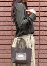 画像: 秋コーデにピッタリ!「ビームス ライツ」×「ハリスツイード」超優秀な『steady.』の付録トート!