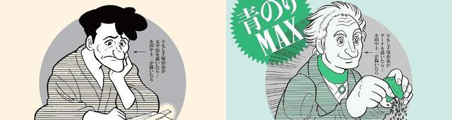 """画像: 文体模写カルチャー誕生秘話!すべてはドS編集者の""""無茶振り""""から?『ケトル』編集長・嶋浩一郎×『もしそば』神田桂一"""