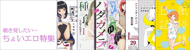 画像: 平安のモテる女は「セックスアピール」上手? 本当はエロかった昔の日本