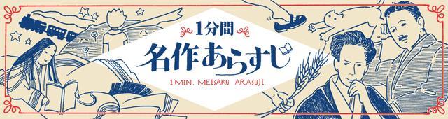 画像: 同性愛と不倫。卍模様に交錯する愛――谷崎潤一郎『卍』