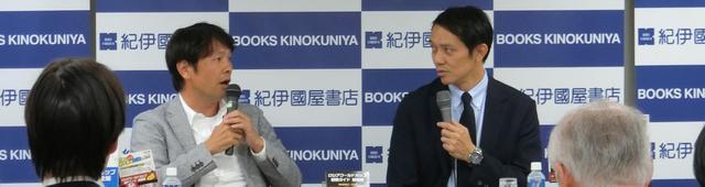 画像: 福田氏が提言! 日本がワールドカップで勝つために必要なこと