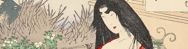 画像: 悪人を描く鬼才絵師・月岡芳年ってどんな人? 「月」をめぐる錦絵100枚がオールカラーで蘇る『画帖 月百姿』