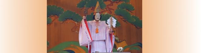 画像: ジャパネット髙田明feat.世阿弥。意外な組み合わせが光る600年の時を超えたエール
