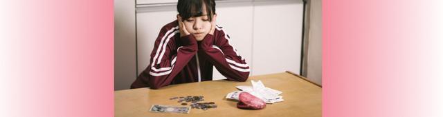 画像: お金の知識は社会人としての当たり前。給与明細の数字の意味、知っていますか?