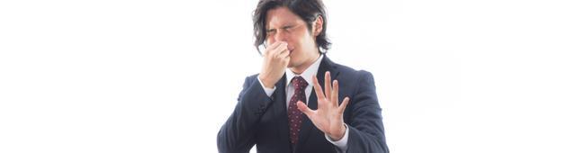 画像: 「課長、体臭キツいです」と言えない人と組織のための加齢臭対策講座