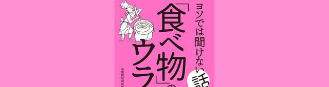 """画像: 解凍した魚でも鮮魚? """"海なし県""""に寿司屋が多い謎。あまり聞けない「食のウラ事情」"""