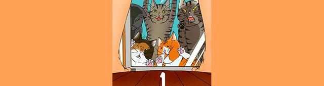 画像: 「助けて!ノラが我が家に押し寄せてくる...!」野良猫とのコミカルな日常を描いた斬新な猫漫画