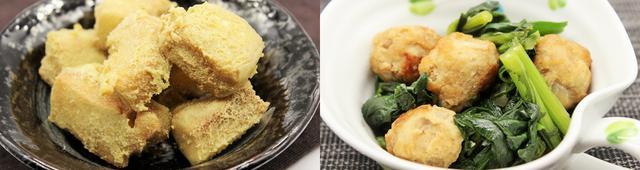 画像: ダイエットにもピッタリ! 低糖質かつ高たんぱくな、こうや豆腐&粉豆腐の健康レシピ
