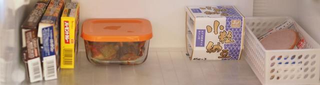画像: <月の食費を-3万円>「何かに使えそう」は使えない! 冷蔵庫の中をコントロールして節約する方法【やってみた】
