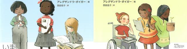 画像: 女の子に必要なのは逆境を乗り越えるためのパワー!【うまくいかない人に贈りたい13の名言】