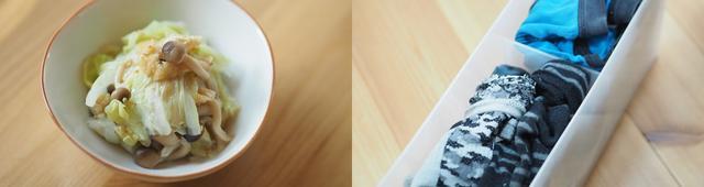 画像: 〈がんこな黒カビも放置するだけで撃退〉今日から使える!掃除・料理・整理収納の驚きテクニックを大公開☆【やってみた】