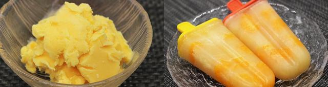 """画像: 「卵」と「ごま油」でアイスクリームが作れる?! """"食べたい時に楽に作れる""""冷たいおやつのレシピ本!"""