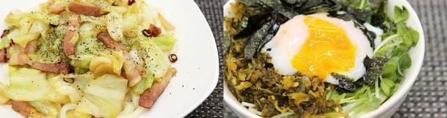 画像: 「のっける」だけ! 暑い日でも、超時短レシピで美味しい食事!