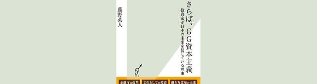 画像: 高齢化した日本=オワコンなのか。日本を取り戻すのに必要な「3つの虎」とは?