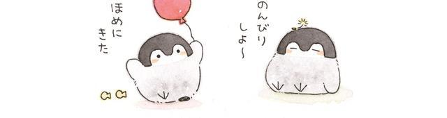 画像: 『コウペンちゃん』連載第39回「帽子かぶってえらい!」