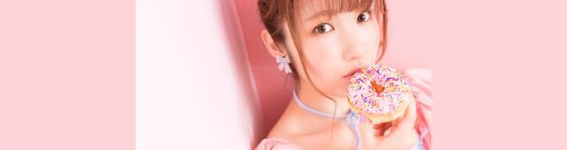 画像: 50曲入りのComplete Box発売!「内田彩、きっかけの10曲」インタビュー(前編)
