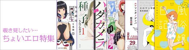 画像: 女性作家はなぜセックスを書くのか。作家たちの性愛トークと、オススメ官能小説レビュー集