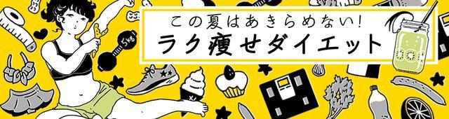 画像: きつい食事制限なし! 「もち麦」を食べるだけの驚愕ダイエット!!