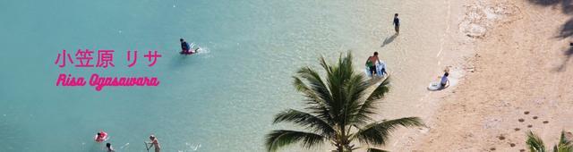 """画像: """"アメブロハワイ部門1位""""の人気ブロガーがおすすめする!ハワイ旅行が特別になる「1Dayプラン」とは?"""