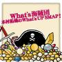 画像: What's海賊団 木村拓哉のWhtat's UP SMAP! - TOKYO FM 80.0MHz - 木村拓哉