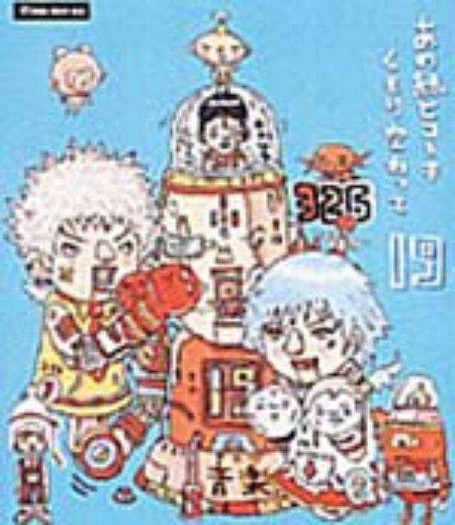 画像: ビクターエンタテインメント VIDL-30410 1999.3.20発売