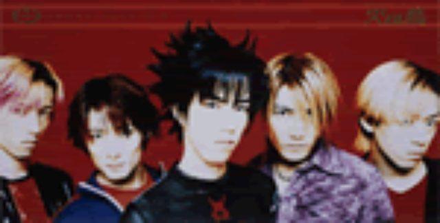 画像: フォーライフレコード FLDF-1667 1998.7.1発売