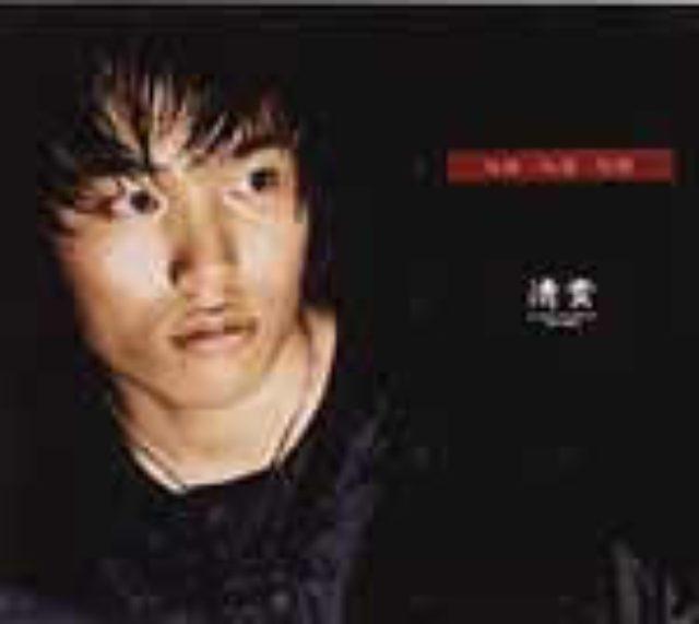 画像: 東芝EMI TOCT-22119 2000.10.12発売