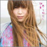 画像: ワーナーミュージックジャパン WPCL-10679(初回盤) WPCL-10680(通常盤) 4/22発売