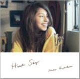 画像: Sony Music Records 6/17発売 初回盤:SRCL-7043~44(CD+DVD) 通常盤:SRCL-7045(CDのみ)