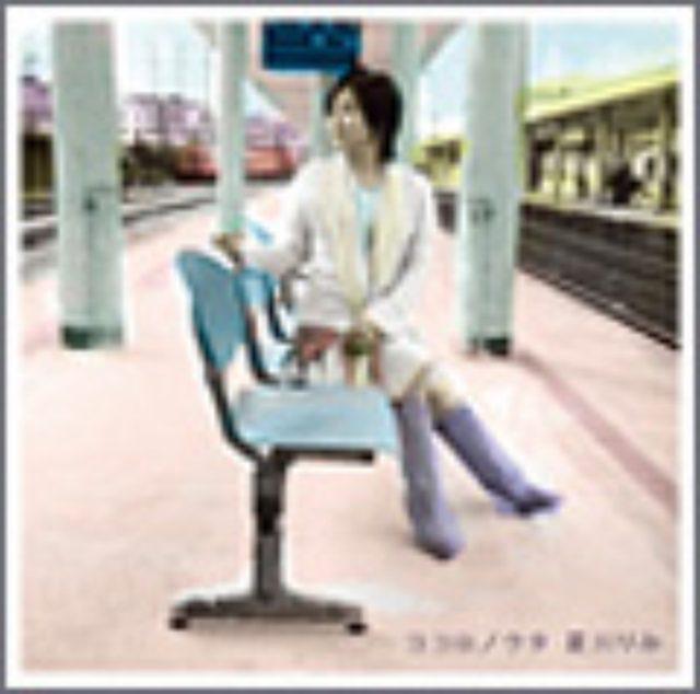 画像: ビクターエンターテインメント アルバム「ココロノウタ」収録 VIZL-375(DVD付き初回盤) VICL-63279~80(通常盤) 3/18発売
