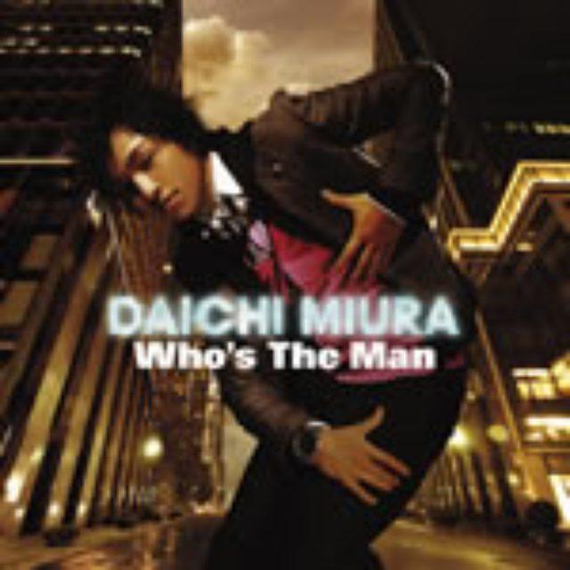 画像: 9/16発売 アルバム「Who's The Man」より SONIC GROOVE 初回限定盤:AVCD-16190/B(CD+DVD) 通常盤:AVCD-16191(CD)