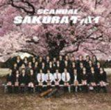 画像: Epic Records Japan ESCL-3173~4(DVDつき初回盤) ESCL-3175(通常盤) 3/4発売