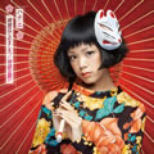 画像: 11月14日発売 初回限定盤(CD+DVD):TOCT-40415 通常盤(CD):TOCT-40416 EMI Music Japan