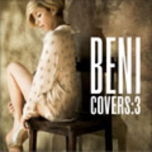 画像: シングル発売中 UPCH-80347 12月18日発売 アルバム「COVERS 3」にも収録 初回版:UPCH-29152 通常盤:UPCH-20331 NAYUTAWAVE RECORDS