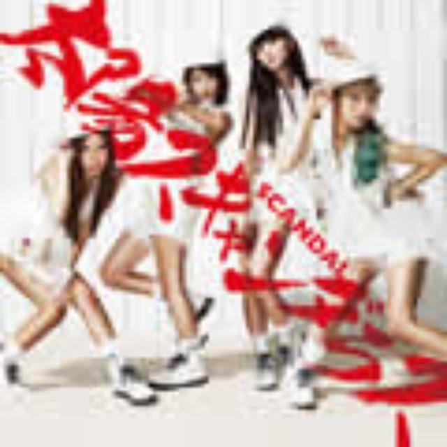 画像: 7月11日発売 スペシャルユニット盤:ESCL3924 スペシャルユニット盤:ESCL3925 スペシャルバンド盤:ESCL3926 Epic Records Japan