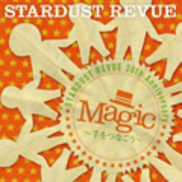 画像: 2月22日発売 初回盤(CD+DVD):TECI-260 通常盤(CD):TECI-261 テイチクエンタテインメント