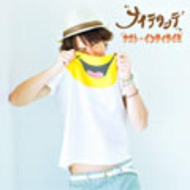 画像: 8月29日発売 初回盤(CD+DVD):UMCK-9554 通常盤(CD):UMCK-5399 ユニバーサルシグマ