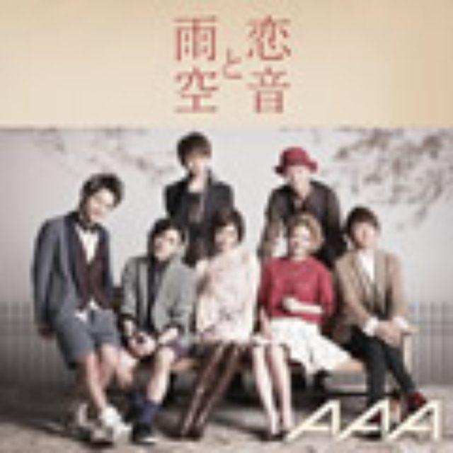 画像: 9月4日発売 ※9月18日発売 アルバム「Eighth Wonder」にも収録 CD+DVD:AVCD-48732/B CD:AVCD-48733 avex trax