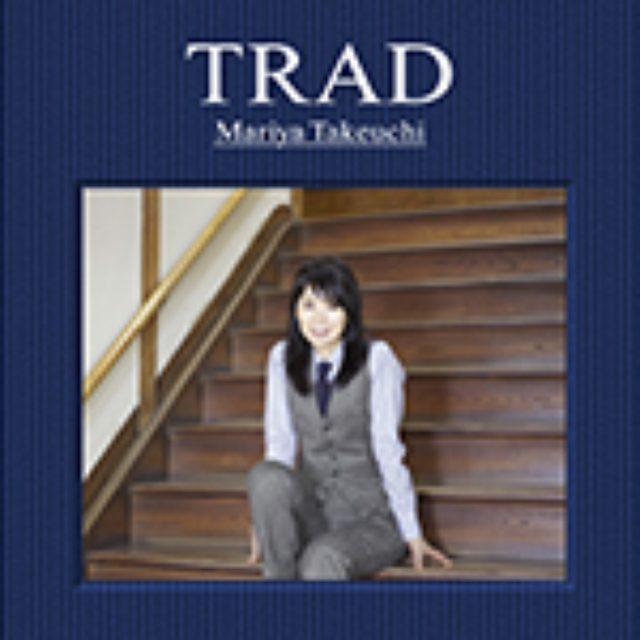 画像: アルバム: 9月10日発売 「TRAD」に収録 初回限定盤:WPZL-30906/7 通常盤:WPCL-11959 シングル: 発売中 初回限定盤:WPZL-30894/5 通常盤: WPCL-11929 ワーナーミュージック・ジャパン