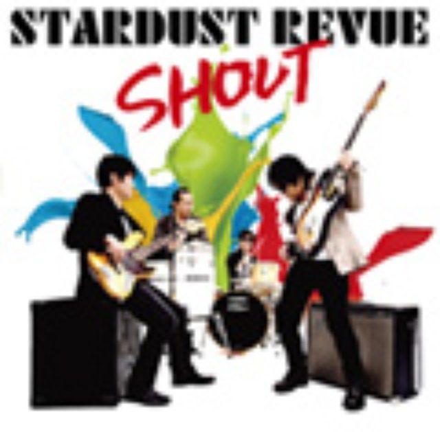 画像: 8月6日発売 アルバム「SHOUT」に収録 テイチクエンタテインメント 初回限定盤(CD+DVD):TECI-1412 通常盤(CD):TECI-1413