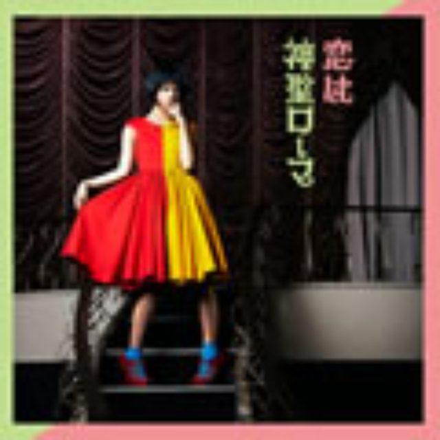 画像: 7月24日発売 初回生産限定盤(CD+DVD):TOCT-40468 通常盤(CD):TOCT-40469 EMI Records Japan