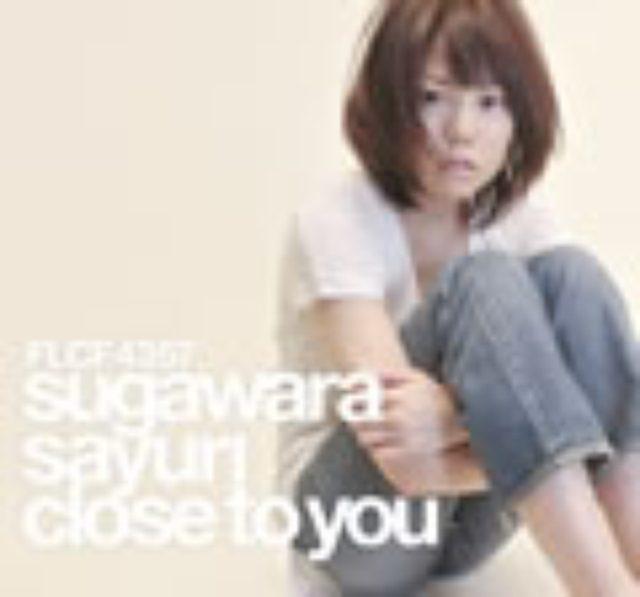 画像: 12月22日発売 ミニアルバム「Close To You」に収録 FOR LIFE MUSIC ENTERTAINMENT FLCF4357