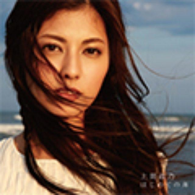 画像: 7月23日発売 アルバム「はじめての海」 日本コロムビア COCP-38613