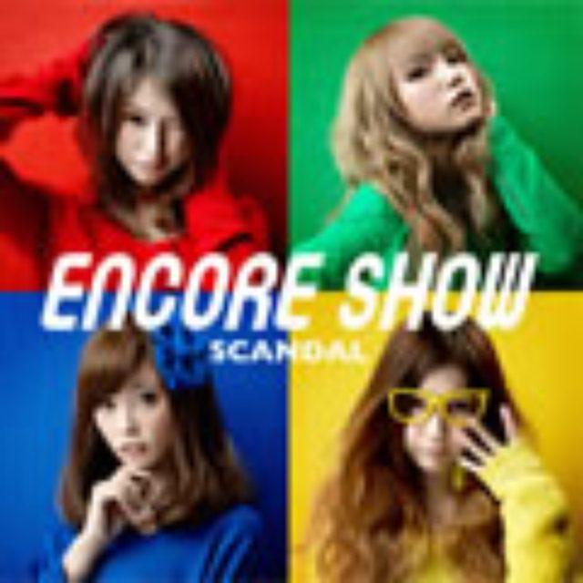 画像: 2月6日発売 アルバム「ENCORE SHOW」に収録 初回生産限定盤(CD+DVD):ESCL 3994~3995 通常盤(CD):ESCL 3996 Epic Records
