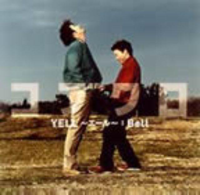 画像: ワーナーミュージック・ジャパン WPC6-10123 2001.3.22発売